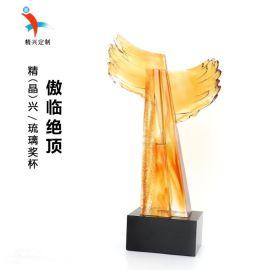 琉璃獎杯 銀行經理員工表彰琉璃獎杯定制 廣州精興