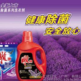 辽宁省日化用品货源 低价促销雕牌洗衣液批发原装现货