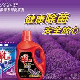 遼寧省日化用品貨源 低價促銷雕牌洗衣液批發原裝現貨
