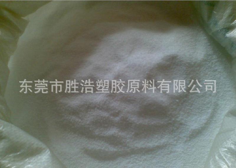 通用塑料PET涤纶树脂 40目 60目粉末 与鞋材TPU改性PET粉末