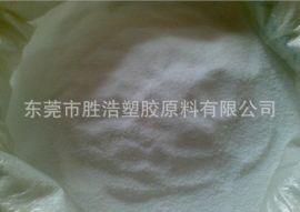 通用塑料PET滌綸樹脂 40目 60目粉末 與鞋材TPU改性PET粉末