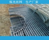 网格板 电厂钢格栅 平台网格板 平台钢格栅