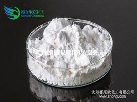 沈阳钛白粉94含量R818型