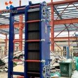 提供船舶化工造紙中央空調系統等行業換熱器清洗及板式換熱維修服