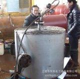 供应1-500平方不锈钢螺旋板式冷凝器 浮头式冷凝器