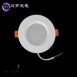 室内照明同款现代简约灯饰新款5W7W高质量LED塑料天花无边筒灯