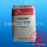 PP/韩国sk/BH3530/用于大型家电聚丙烯/塑胶原料