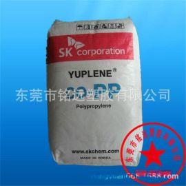 PP/韩国sk/BH3530/用于大型家电聚**/塑胶原料