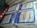 马来酸酐接枝 9901 台湾李长荣 塑料改性 接枝率1.6%