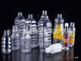 创意新款PET塑料瓶 酒吧吸管杯 夜场吸管瓶
