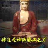 寺院释迦摩尼 三世佛佛像 三宝佛 弥勒佛佛像