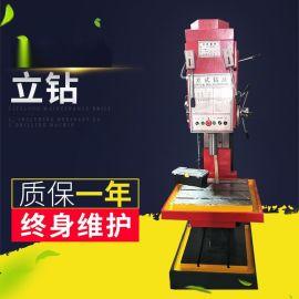 Z5140方柱立式钻床 自动钻孔立式钻床 深孔立钻
