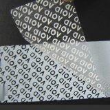 白色阳版大VOID标签/25u防伪标签/VOID防伪防盗封口标/珠宝防伪标签