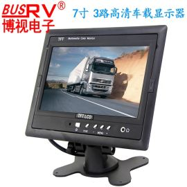 博视电子车载显示器新款7寸客车显示屏