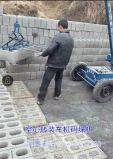 空心砖码砖机捡砖机