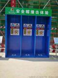 郑州消防防爆器材柜消防安检柜