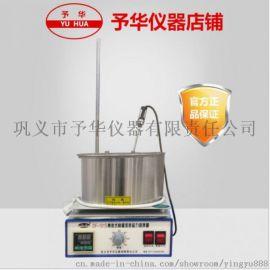 巩义予华仪器磁力搅拌器DF-101S加热速度快