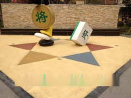 江苏彩色透水混凝土公园景观路面施工方法
