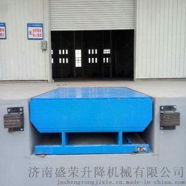 盛荣集装箱固定登车桥 固定式液压登车桥