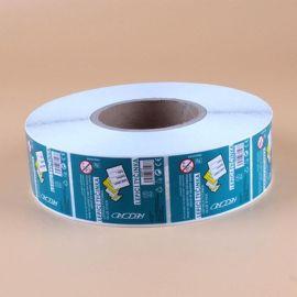不干胶标签/卷筒彩色不干胶/圆形铜版贴纸/食品不干胶标签