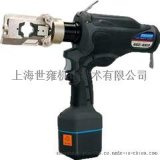 REC-651F 充电式压接钳