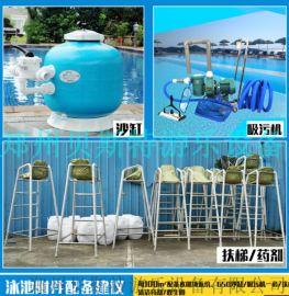 云南大型儿童支架游泳池全图设计布局
