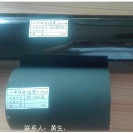 0.03mm 哑黑色PET单面胶
