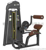 坐式背肌訓練奧聖嘉坐式腹肌訓練器