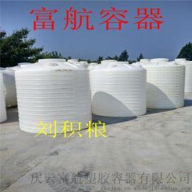 环保型5立方PE水箱 5吨食品级添加剂储罐