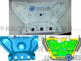 江门三维扫描仪汽车模具摩托车扫描抄数中科院3D扫描服务