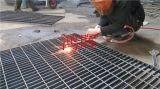 钢格板厂大量现货供应种类齐全-鸿晖