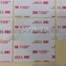 加工定制, 冲型 3M 4920/4930/4950/4926 VHB丙烯酸泡棉双面胶带