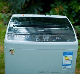 学校开学了用自助投币洗衣机