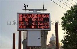 山东智能扬尘监测设备厂家直供