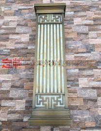 电镀壁灯拉丝仿云石壁灯新中式外墙灯复古庭院壁灯定制