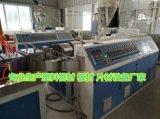 竹木纤维墙板生产设备,快装竹木纤维墙板设备