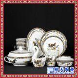 食具套裝56頭骨瓷景德鎮陶瓷歐式碗盤碗筷碗碟套裝家用高檔禮盒