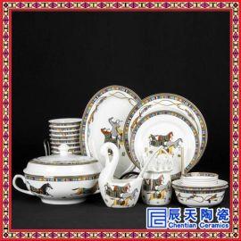餐具套装56头骨瓷景德镇陶瓷欧式碗盘碗筷碗碟套装家用  礼盒