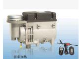 供应小轿车 房车 SUV 等车 专用适用加热器