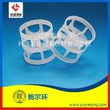 塑料PP材质鲍尔环DN50全新料PP鲍尔环填料