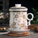 單位年會會議禮品茶杯定做
