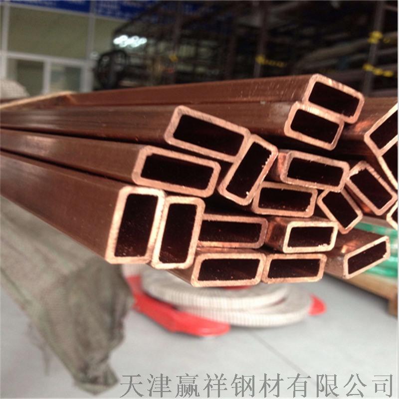 銅管直銷 加工大口徑銅管紫銅方管可發圖定製