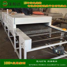 广州隧道式烘干炉 高温隧道炉 工业烤炉厂家直销