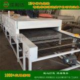 廣州隧道式烘幹爐 高溫隧道爐 工業烤爐廠家直銷