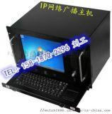 數位IP網路廣播系統成功應用於泉州泰禾廣場