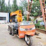 广西3吨小吊车定做厂家 自制农用三轮车随车吊