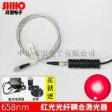 658nm200mw红光光纤耦合激光模组FC接头