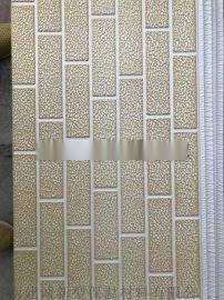 建诚外墙保温装饰一体板别墅轻钢房小吃车专用板材