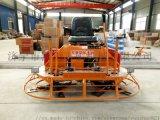 燕山YSMG-690混凝土抹光機 溼地面汽油抹子