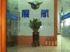佛山南庄—广州集装箱拖车